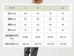 (チャンピオン)ChampionTシャツ/メンズ/C3-F362/アクションスタイル/半袖/ビッグロゴ