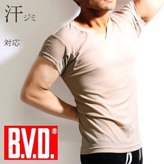 BVD 男子腋窝出汗预防填充短袖 V 颈内衬衫 (男装胁汗抗 B.V.D.)%OFF 出售