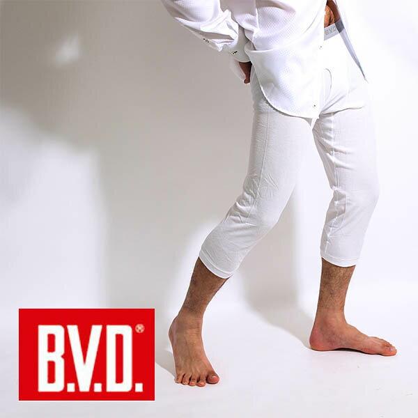 BVD(ビーブイディー) ステテコ メンズ 7分丈 カノコ編みニーレングス 夏ズボン下