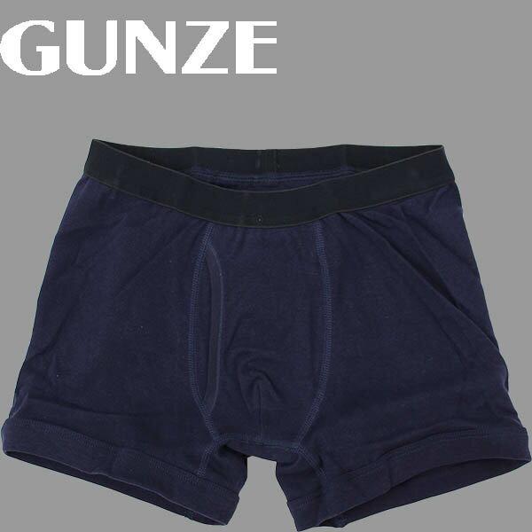 グンゼ(前開き)綿100% ボクサーパンツ(男性用ボクサーブリーフ)GUNZEグンゼボクサーパンツメンズ インナー