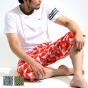 adidas(アディダス)ステテコ メンズ 前開き サイドスリット 綿100%プリント布帛