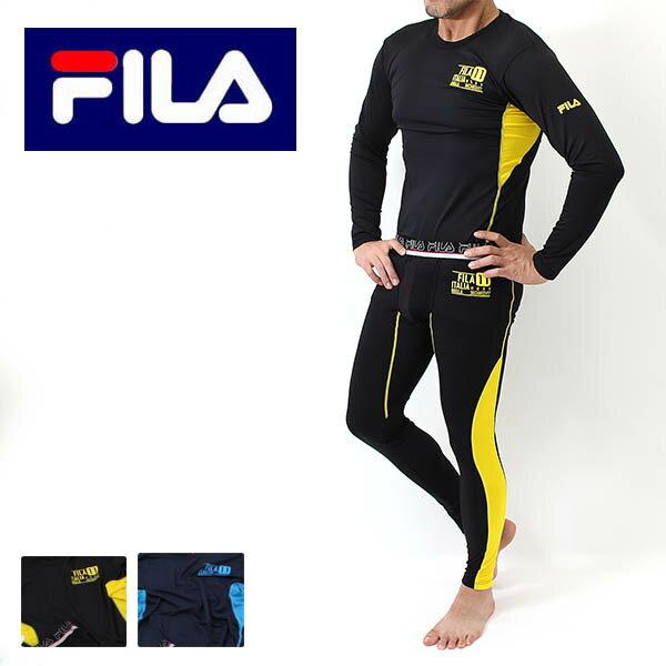 2015秋冬新作)送料無料 FILA(フィラ)メンズ用スポーツインナー上下組み(長袖とタイツのセット)軽量、吸汗速乾(564-2303/560-8302)