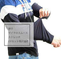 送料無料FILA(フィラ)ストレッチジップパーカーメンズ(ロゴ柄FILAパーカー)(UVカット)(吸汗速乾)446-315