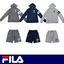 送料無料 FILA(フィラ)春夏パイル編みパーカーとハーフパンツの上下セット(メンズ長袖パーカーとハーフパンツの上下組み)