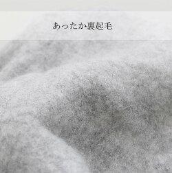 送料無料秋冬FILA(フィラ)ハーフジップアップZIPスウェット長袖シャツ裏起毛FM3990