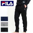 送料無料 FILA(フィラ)秋冬メンズ裏起毛スウェットパンツ あったか FILAパンツ FM3992