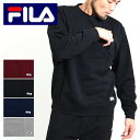 送料無料 秋冬 FILA(フィラ)ポケット付きスウェット長袖シャツ 裏起毛 FM3987 メンズ