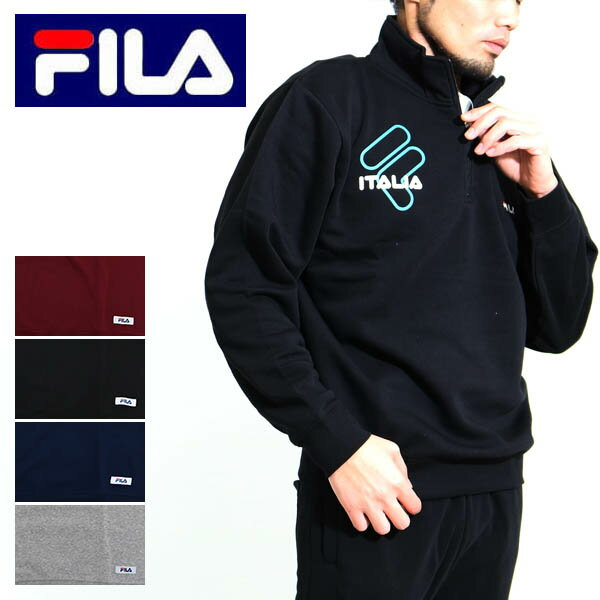 送料無料 秋冬 FILA(フィラ)ハーフジップアップZIPスウェット長袖シャツ 裏起毛 FM3990 メンズ