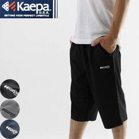 【Kaepa】ケイパ!ストレッチデュスポ生地6分丈パンツ(吸汗速乾 UV)