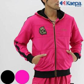 送料無料【Kaepa】ケイパ!トレーニングジャケットパーカー(AKB48高橋みなみコラボ)KP-MTKM33410