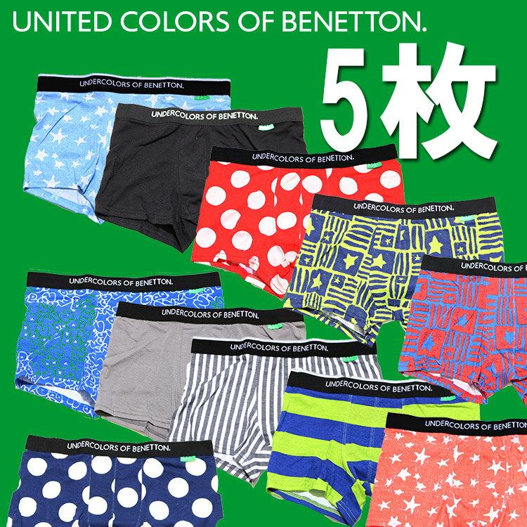 送料無料 ベネトン(BENETTON)メンズ ボクサーパンツ福袋 5枚 セット 前とじ インナー福袋 ブランド人気ボクサー