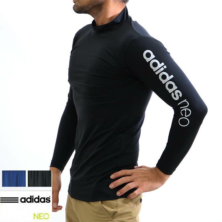 adidas neo(アディダスネオ)裏起毛 ハイネック ロングスリーブ(紳士) ASW010A/アディダス ハイネック長袖