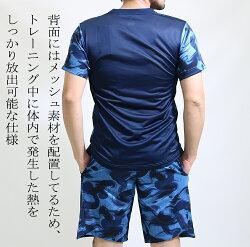 2018春夏新作)送料無料adidasアディダスブラッシュカモフラ柄上下セットアップ/メンズ/半袖tシャツとショートパンツの上下組み/吸水速乾/Climacool/メッシュ素材