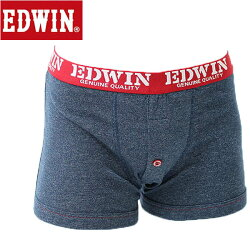 【EDWIN】エドウィンデニムニットボクサーパンツ9232-64