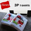 Hanes ヘインズ tシャツ 3p 綿100% Tシャツ 定番 白 3枚組み コットン パックTシャツ ホワイト ヘインズtシャツ メン…