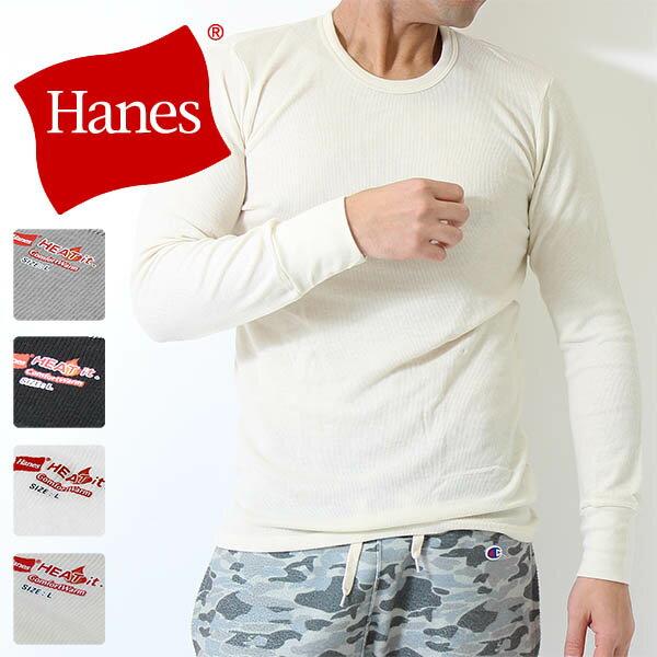 70%OFF)ヘインズ hanes リブ長袖クルーネックTシャツ ウォームビズ ヒートイット 秋冬 ヘインズ(54-803)クルーネック長袖シャツあったか 保温リブ編み ニット 長袖 tシャツ 在庫処分 ヘインズtシャツ 長袖 暖か