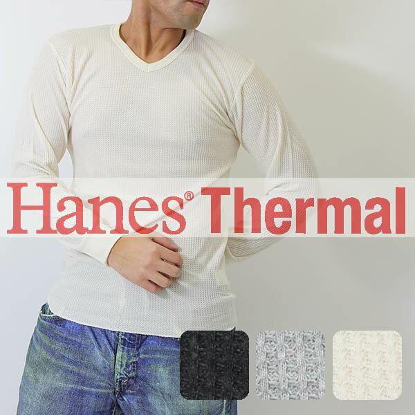 Hanes(ヘインズ)サーマル 長袖Vネックtシャツ(MH4121) メンズ カットソー ヘインズ長袖シャツ 下着 肌着 インナー ヘインズ ヘインズ tシャツ ワッフル/楽天スーパーセール/在庫処分