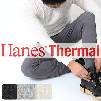 Hanes(Hanes)samarutaitsu(59-800)男子的桃子蟾蜍華夫餅幹布料(長內褲)男子的內衣內部Hanes緊身服前關閉,正好samaru布料1,000日圆的Hanes緊身服長緊身服裹糖果舵運動