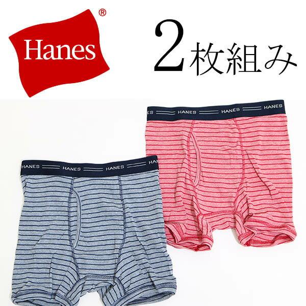 (ヘインズ)Hanes ボクサーパンツ【2枚組】前開き(ボーダー柄)メンズヘインズボクサー2p