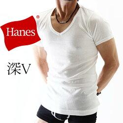 送料無料ヘインズ(Hanes)Tシャツ(メンズインナー深いVネックTシャツ)1P