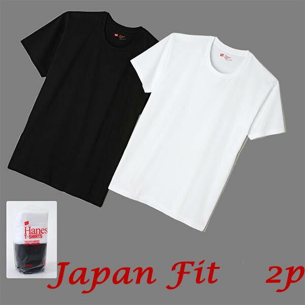 Hanes(ヘインズ)ジャパンフィット(2色組み)Japan Fit半袖丸首Tシャツ(2P−パックTメンズ) H5120ヘインズジャパンフィット