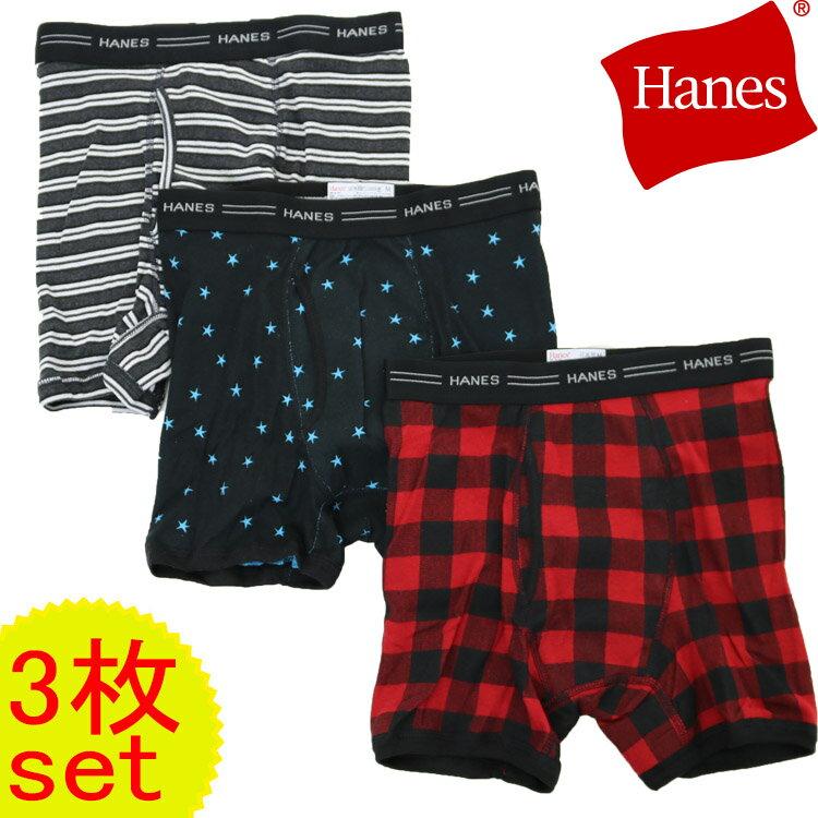 Hanes ヘインズボクサーパンツ/3枚セット/メンズ/おまかせ3枚組み/コットン/柄入り/福袋