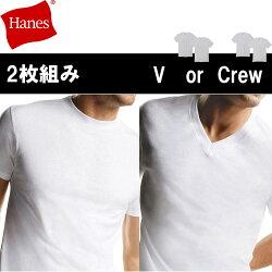 送料無料2枚セット綿100%メンズインナーTシャツ(Vネックシャツ)(丸首Tシャツ)【RCP】【男性白下着2P年間定番ヘインズ肌着半袖】【2枚組|福袋】【Hanesコットン/ホワイトパックT】