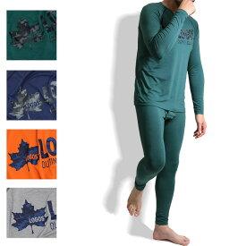 ロゴス(LOGOS)アンダーウエア上下セットアップ メンズ 長袖ロングタイツの上下組み 送料無料 カンブリア宮殿 ロゴスコーポレーション アウトドア