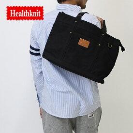 送料無料Healthknit(ヘルスニット)キャンバストートバッグ コットンHK-1001 ファスナートート