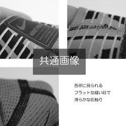 NIKE(ナイキ)プロ3/4タイツ/メンズ/ハイパークール/カモフラ柄/828167/ひざ下