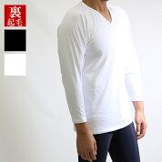 【裏起毛あったか】防寒2WAYストレッチ起毛長袖丸首Tシャツ【丸首・長袖】【12-6シリーズ】