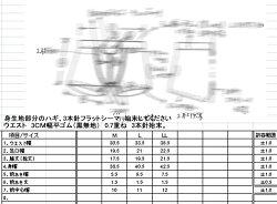 PREMIUMショートボクサーパンツ/メンズ/ナイロンマイクロ糸/ストレッチ/前開き/メンズインナー/THEPREMIUMTENDER/ひょう/ゼブラ/カモフラ/クロコダイル-ss