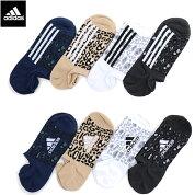 (adidas)アディダスカバーソックス/迷彩柄/カモフラ/06142w