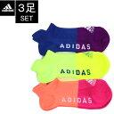 3足組(adidas)アディダス ビタミンカラー ソックス 06421w メンズ 靴下 アディダス ソックス 3足セット 派手色 蛍光カラー