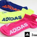 3足セット(adidas)アディダス/かかとパッド付き スポーツソックス/メンズ/3p/靴下/スニーカー/くつした