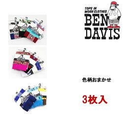 BENDAVISベンデイビスボクサーパンツ/106/黒×レッド/メンズ/前とじ