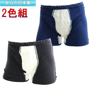 日本製 男性用 失禁パンツ 2枚セット メンズ 33025 尿漏れパンツ 2枚組 おしゃれ 柄入り テイジン ベルオアシス 100cc お悩み対策 シニア 大人 紳士