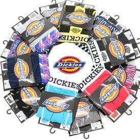 ディッキーズ 送料無料 3枚セット Dickies(ディッキーズ)ボクサーパンツ 福袋 前とじ 3枚組 色柄おまかせ 下着 インナー福袋 ボクサーブリーフ メンズ アンダーウエア ワークブランド