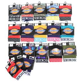 ディッキーズ ベア天 ボクサーパンツ 3枚セット 福袋 前とじ 3枚組 色柄おまかせ 下着 インナー福袋 ボクサーブリーフ メンズ インナー