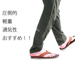 CPFUチャンピオンロングパンツ20SS【春夏新作】CPFUチャンピオン(C3-RS223)