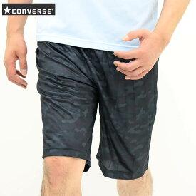 CONVERSE (コンバース) 夏 ステテコ 5分丈 ハーフパンツ ショートパンツ バックポケット 前とじ メッシュ メンズ カモフラ柄