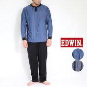 送料無料EDWINのパジャマ