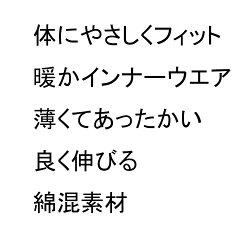 秋冬新作【5分丈】防寒メンズアンダータイツ【ロングボクサー】【17-766】