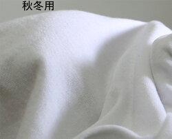 FTYのび楽フィット長袖Vネックtシャツ/秋冬/12-691/メンズ肌着/あったか