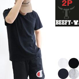 2枚セット Hanes ヘインズ ビーフィー tシャツ ビーフィー 半袖tシャツ ビーフィ BEEFY-T ビーフィー クルーネック半袖Tシャツ 無地 肉厚ヘビーウエイトT(H5180-2) ヘインズ Tシャツ ビーフィー BEEFY 2枚組 H5180-2 tシャツ ヘインズ 厚手 厚地 タフ 丈夫 白Tはヘインズ