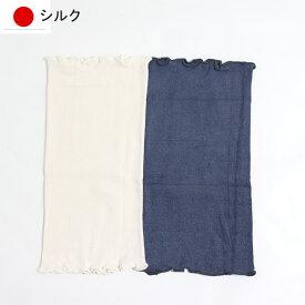 日本製 シルク腹巻 春夏秋冬 レディース メンズ シルク腹巻き 絹 シルク ブーメロン 神戸生絲 肌着