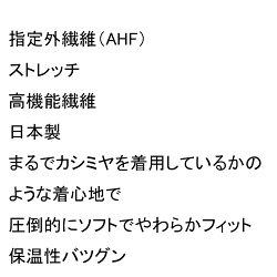 日本製メンズ腹巻【吸湿発熱素材】【素材提供三菱レイヨン】17-123