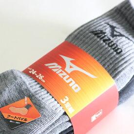 ミズノソックス3足組み MIZUNO 秋冬 あったか素材 3足セット 靴下 男性用 メンズ C柄 温か
