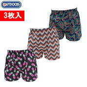 https://image.rakuten.co.jp/vantann/cabinet/shop/01182559/imgrc0075801371.jpg
