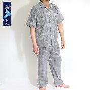 高島ちぢみ半袖パジャマ上下セット日本製メンズ送料無料高島ちぢみパジャマ男性用半袖と長パンツの上下組み
